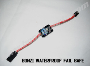 Waterproof Fail Safe